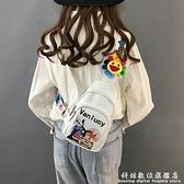 可愛女士胸包女新款斜跨小包百搭時尚酷女孩胸前側背包女包 科炫數位