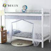 蚊帳 Begin學生蚊帳寢室宿舍0.9m米單人床上鋪下鋪帳紗上下床防塵紗帳·夏茉生活