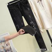 春秋新款韓高腰緊身黑色假破洞彈力顯瘦九分小腳牛仔褲女韓版  提拉米蘇