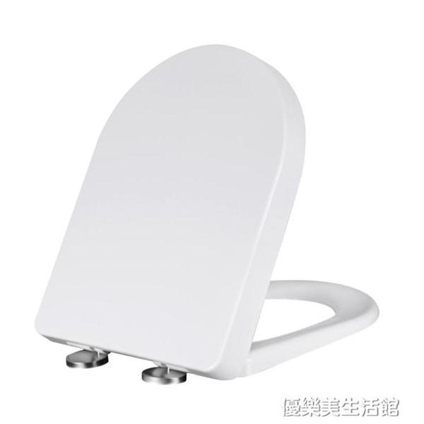 加厚脲醛馬桶蓋 大U型V型O型老式緩降蓋子配件通用廁所坐便器蓋板 YDL