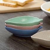 ♚MY COLOR♚創意樹葉造型碟 小碟子 小吃 醋碟 醬油碟 點心 菜碟 調味碟 廚房 餐具 水餃  【N353】
