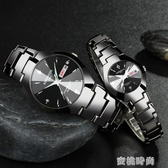 牌石英男錶女錶情侶手錶一對多功能男士女士對錶星期日期雙歷QM『蜜桃時尚』