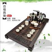 真功夫全自動泡茶機-K51百福具臻