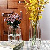 簡約幾何豎棱玻璃花瓶透明 水培花器 現代插花瓶家居客廳工藝擺設   igo可然精品鞋櫃