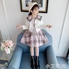 2020新款秋裝女童套裝網紅女孩洋氣時髦中大童春秋兒童冬季兩件套 小艾新品