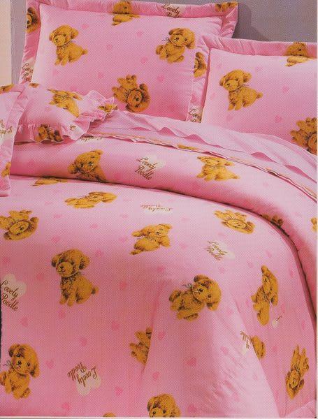 狗狗-粉紅、100% 精梳棉 【床包3.5X6.2尺/枕套X1/雙人鋪棉被套】3件組 台灣製