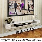 壁掛電視櫃臥室掛牆上機頂盒置物架簡約時尚烤漆小戶型電視櫃   汪喵百貨