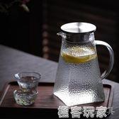 耐高溫錘紋玻璃涼水壺家用創意透明扎壺日式玻璃壺裝水壺 『極客玩家』