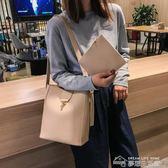 水桶包女新款韓版簡約百搭大容量單肩包斜跨包包休閒子母包潮  夢想生活家