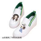 松糕厚底內增高帆布鞋學生女平底低幫布鞋系...