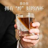 進口酷仕客威士忌酒杯創意四方型伏特加洋酒杯加厚鋼化玻璃杯子 店家有好貨yi