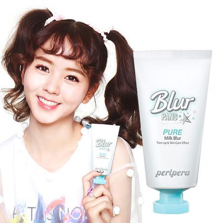 韓國 Peripera 魔幻牛奶嫩白滋潤素顏霜(藍色) 50mL 妝前乳 飾底乳 亮白