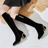 長筒靴女磨砂粗跟尖頭高筒靴子瘦瘦靴秋冬季不過膝靴長靴女高跟鞋 漾美眉韓衣