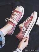 鞋子潮鞋透氣帆布鞋女2019夏季新款網面鏤空女鞋黑色網鞋百搭布鞋 俏girl