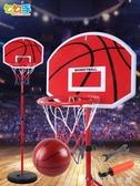兒童籃球架可升降室內投籃框寶寶皮球男孩球類玩具1-7周歲9兒童籃球架可YYP ciyo黛雅