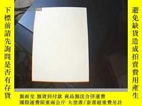 二手書博民逛書店貼紙罕見聖鬥士星矢 【32K大小】23153