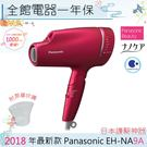現貨速發,日本2018.09上市最新護髮神器,護髮效能更升一階。