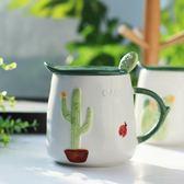 陶瓷馬克杯帶蓋勺家用辦公室水杯