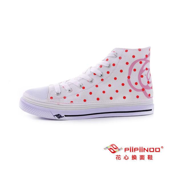 PiiPiiNOO 拉鍊換面鞋 高筒帆布鞋 –粉玫瑰 鞋面(不含鞋底)
