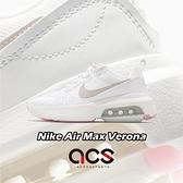 Nike 休閒鞋 Wmns Air Max Verona 米白 粉紅 女鞋 厚底 增高 運動鞋 【ACS】 CZ3960-100