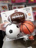 MINISO名創優品 PVC充氣趣味套裝球 足球籃球橄欖球套裝 球類玩具-享家生活館 IGO