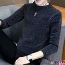 熱賣毛衣 秋冬雪尼爾加厚男士針織衫韓版修身圓領毛衣男潮流長袖線衣潮【618 狂歡】