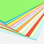 a3彩色列印紙500張彩色打印辦公用紙