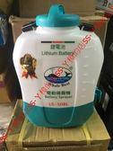 台灣製造*背負式噴霧機 噴霧桶 農藥桶 消毒機 電動 充電 鋰電 8公升 LS508L