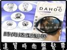 日本DAHOC達賀時尚盤髮帶 魔力花樣30秒可以變出丸子頭-包頭 神奇簡單好用