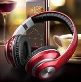 無線藍芽耳機頭戴式手機電腦通用音樂吃雞遊戲運動插卡耳麥小 【快速出貨】