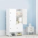 衣櫃簡易簡約現代經濟型組合裝衣櫥收納櫃子鋼架布藝塑膠 NMS蘿莉小腳ㄚ