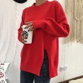 慵懶風開叉毛衣韓版基礎柔和系百搭中長款寬鬆學生打底針織衫9063ZM2F-B144-B1紅粉佳人