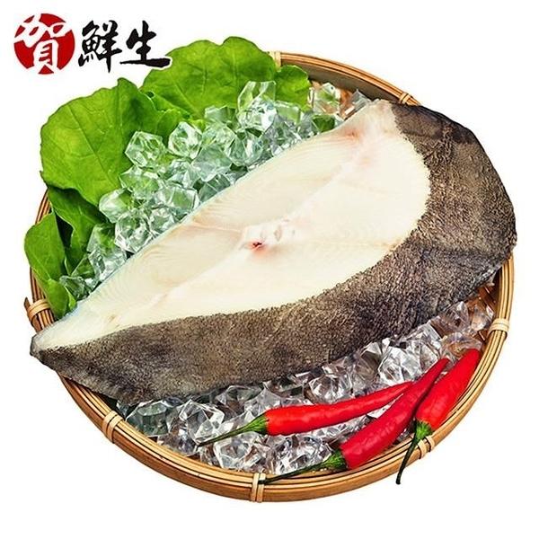 【南紡購物中心】賀鮮生-超厚切大比目魚切片5片(400g/片)