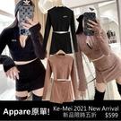 克妹Ke-Mei【ZT65322】原單!appare品牌拉鍊開襟字母外套+不規則短裙套裝