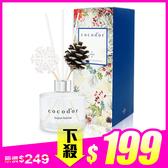 韓國cocodor 冬季戀歌室內擴香瓶200ml (多款任選) ◆86小舖 ◆