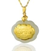 金鑲玉項鍊 和闐玉吊墜-富貴鎖片情人節生日禮物男女飾品73gf67[時尚巴黎]