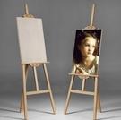 畫架美術生專用畫板支架式折疊三角油畫架木制8K4K板木質寫生兒童初學者MBS「時尚彩紅屋」