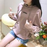 衛衣女連帽長袖2018春秋新款韓版寬鬆白色慵懶學生超火的外套上衣