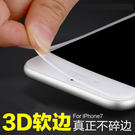 蘋果 iPhone8 plus玻璃貼 i...