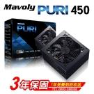 Mavoly 松聖PURI 450  4...