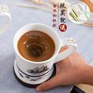 自動攪拌杯 - 陶瓷牛奶飲料自動攪拌【時...