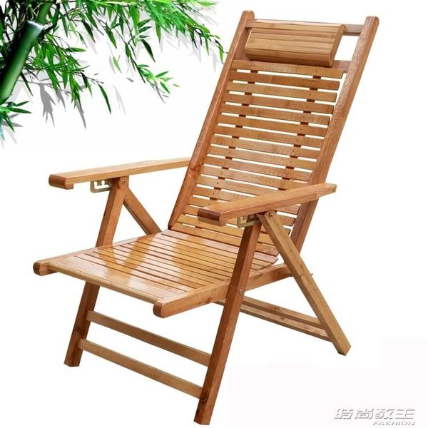 折疊竹躺椅竹搖椅成人家用午休涼椅老人休閒逍遙椅陽臺實木靠背椅igo    時尚教主
