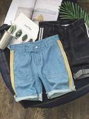 韓版夏季牛仔短褲男士潮流寬松時尚條紋直筒五分褲子·全館免運