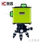 水準儀綠光紅外線投線室外強光8線貼牆儀高精度自動打線 小艾時尚NMS