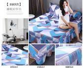 床單 床裙三件套純棉防滑床罩單件1.5M/1.8米床套韓式公主床單全棉床笠【美物居家館】