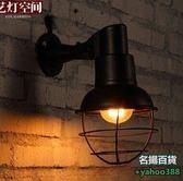 不二460美式復古工業酒店走廊過道壁燈美式鄉村吧咖啡廳壁燈