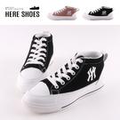 [Here Shoes]休閒鞋-MIT台灣製 皮質拼接絨面 簡約純色百搭 繫帶休閒鞋 布鞋-KDH32