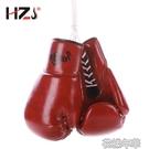 拳击手套復古拳套拳擊手套男女士散打自由搏擊專業訓練打沙袋職業 花樣年華