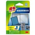 3M 精密擦拭布-3C產品專用 9023...