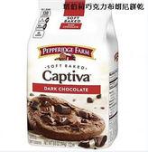 琣伯莉巧克力布朗尼軟餅乾244g*1盒